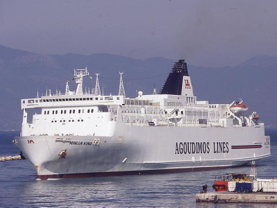 Ionian King (ex-Ferry Lavender, 1991)
